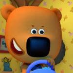 Ми-ми-мишки — В игре (Серия 98)