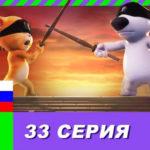 Говорящий Том и Друзья — Джетпак ниндзя (33 серия)