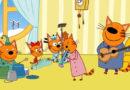 Три кота — Музыкальные инструменты (73 серия)