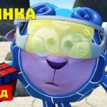 Смешарики — Героический кубик
