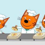 Три кота — У папы на работе (75 серия)