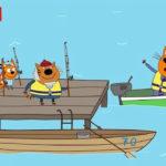 Три кота — Спасатели (81 серия)