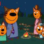 Три кота — Ночь на природе (83 серия)