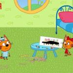 Три кота — Понять и простить (84 серия)