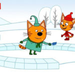Три кота — Снежный домик (105 серия)