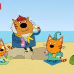 Три кота — Котята спешат на помощь (110 серия)