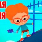 Четверо в кубе — Блогер Страшнислав (23 серия)