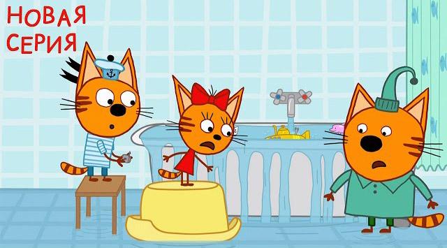 Три кота, мультфильм, смотреть онлайн, все серии.