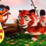 Лео и Тиг — Веселый казуар (33 серия)