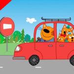 Три кота — Дорожные знаки (136 серия)