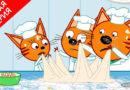 Три кота — Хлеб (138 серия)