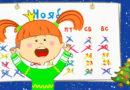 Жила-была Царевна — Адвент-календарь (серия 20)