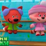 Ми-ми-мишки — Конькобежцы (Серия 145)