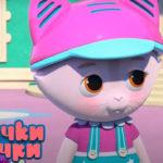Кошечки-собачки — Самокат (13 серия)