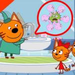 Три кота — Как мыть лапки? (161 серия)