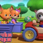 Кошечки-собачки — Мистер Жорж (24 серия)