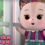 Кошечки-собачки — День уборки (32 серия)