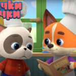 Кошечки-собачки — Вишневая история (37 серия)