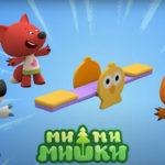 Ми-ми-мишки — Возвращение Цыпуши (Серия 192)
